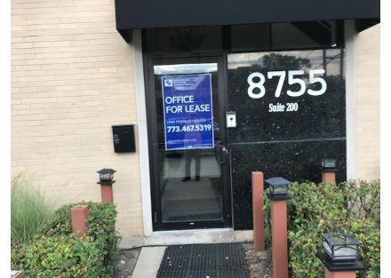 Suite 200 - 8755 Entrance